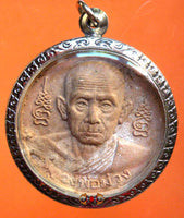 Roop Lor portrait amulet of the Most Venerable LP Muang.