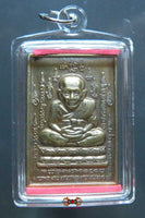 LP Thuat Thai Amulet - Venerabile LP Rak.