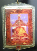 Great amulet of Dorje Sempa - His Holiness Pénor Rinpoche.