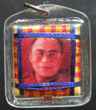 Amulet Yantra blessed by His Holiness the Dalai Lama.