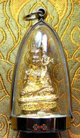 Amulet of Guru Rinpoche (with mineral relic) - Very Venerable Chatral Rinpoche.