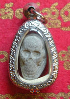 Amulet Little Skull