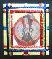 Amulet Yantra of Lokeswor - His Holiness the Karmapa.