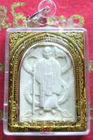 Amulet of the Nâgas - Venerable LP Nenkham.