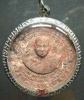 Lorop Roop Amulet with Elephant - Very Venerable LP Puth.