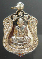 Silver Roop Lor medal  / Yant Kropetch - Most Venerable LP Saen.
