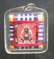 Black Mahakala Yantra Amulet - Powerful Protection