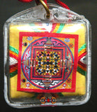 Bönpo Amulet Mandala of the universal conqueror - Protection against epilepsy.