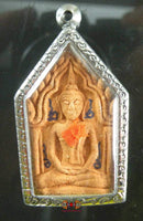 Charm Amulet Phra Khunpen Song Dan - Very Venerable LP Tee.