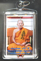 Roop Lor / Phra Naphrok Amulet by the Very Venerable LP Thongpoon