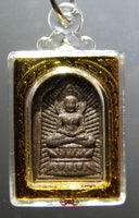 Little Amulet Phra Somdej - Most Venerable LP Saen.