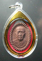 Roop Lor Amulet of the Very Venerable LP Thong Poon - Wat Tham Jampa Thong