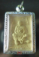 Lorop Lor Tiger Amulet - Temple of the Most Venerable LP Pern.