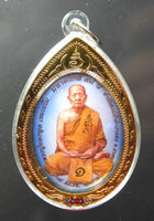 Roop Lor Amulet of the Very Venerable LP Thongpoon