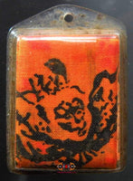 Chinese amulet Hou - King of the monkeys Sun Wukong (Hanuman).