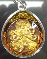 Green Tara Amulet - Wat Manghön Thong (Golden Dragon Temple).