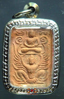 LP Parn Amulet at Wat Barn Nomkho Garuda - 1992 Edition