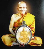 Miraculous Amulet Roop Lor - Most Venerable LP Dooh