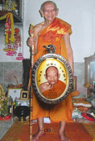 Amulet portrait Roop Lor (with relics) - Most Venerable LP Hong Promapanyo.