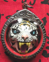White Tiger Amulet - Temple of the Most Venerable LP Pern.