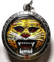 Tiger Amulet Sian Po Seuar - Very Venerable LP Nuam.