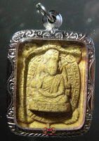 Thai Turtle Amulet - Muy Venerable LP Koon.