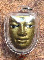 Amulet Bia Gae Face of the Buddha - Venerable Phra Ajarn Song.