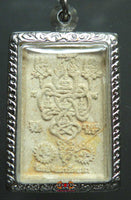 Beautiful Nâgas and five Buddha amulet - Very Venerable LP Thong Gleung.