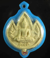 Curious Amulet Buddha and Lotus - Wat Phraya Yat