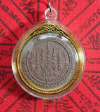 Amulet of the Emerald Buddha - Venerable LP Rak Analayo