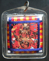 Yantra Amulet of Rahula - Protection against bad astrological influences