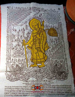 Pa-Yant Phra Siwali - Most Venerable LP Hann
