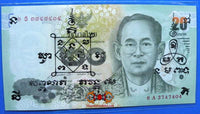 20 Baht Magic Fortune Note - Wat Traimit.