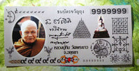 9999999 Baht Magic Fortune Nóta - LP Tim is Inmharthana.