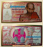Magic wealth banknote - Most Venerable LP Kassem Khémako.