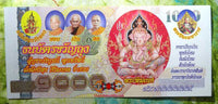 Magic fortune banknote of Phra Pikanet (Ganesh).