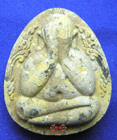Protective Phra Pidta amulet - Most Venerable LP Saen.