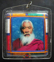 Grande yantra de amuleto do Venerável Chatral Rinpoche.
