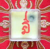 Kee Phung Metta magic cream for the charm - Wat Phratat Choeng Chum.