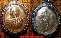 Roop Lor Medal - Most Venerable Luangta Mahabua