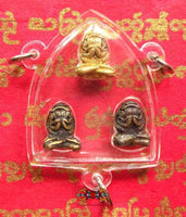 Large Amulet 3 Phra Pidta - Temple of the Most Venerable LP Kassem.