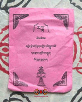 Sacred Tibetan Rakta powder (for offerings to Dharma protectors).