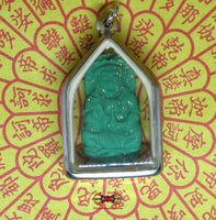 Chinese amulet of the protector Guan Yin - Wat Angsila.