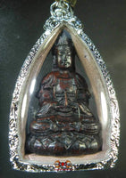 Sacred Wooden Amulet of Guan Yin - Linh Ung Pagoda (Vietnam)
