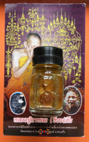 Om Mahasané Charm Oil - Very Venerable LP Kallong.