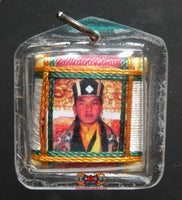 Amulet Yantra Stupa of His Holiness the Karmapa.