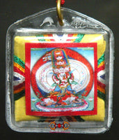 Kunzang Ganat Gyatso Yantra Bönpo Amulet - Powerful general protection.
