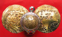 Alchemic Look Aum Tiger Ball Amulet - Most Venerable LP Moon Tithasilo.