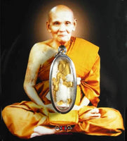 Phra Siwali Miraculous Amulet - Most Venerable LP Dooh