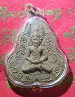 Phor-Poo Amulet Lersi Singha Saming Pray (Run Jakkaphat Narai) - Very Venerable LP Kallong.